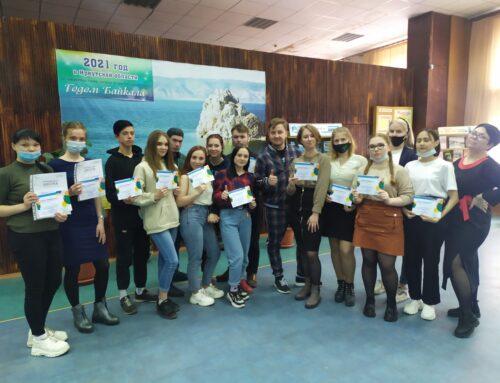 Ангарск: прошла Городская Школа Студенческого Актива