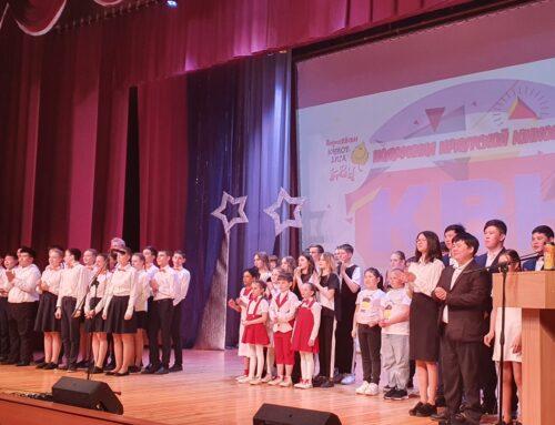 Саянск: состоялся второй полуфинал лиги КВН