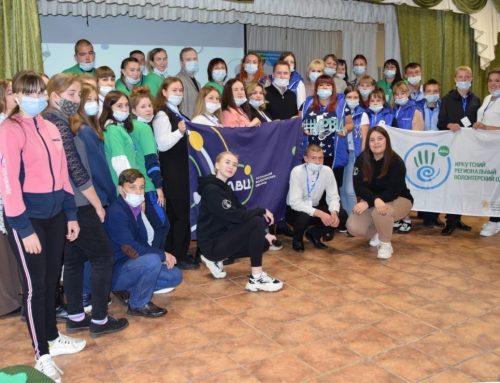 3 и 7 октября в Зиминском и Боханском районах прошли семинары по добровольчеству